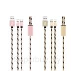 XO NB10 1 in 2 USB Cable 1.2M - XO-NB10-12