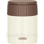 Thermos 0.4L Stylish Food Jar - JBQ-400