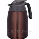 Thermos 1.5L Lifestyle Stainless Steel Carafe
