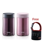 Thermos 0.5L Food Jar Free Pouch - JCU-500