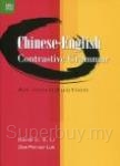 Chinese-English Contrastive Grammar:An Introduction