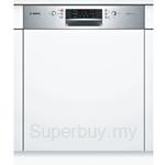 Bosch Series 4 SuperSilence 60cm Stainless Steel Dishwasher - SMI46MS03E