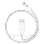 Tronsmart USB C To USB A Cable (White) - ATC7