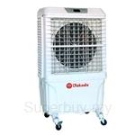 Takada Evaporative Air Cooler - ISB-168
