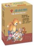 心靈OK棒系列繪本(套盒十本)2