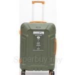 Hugovel Megatron HV-02 Trolley Case Dark Green - 79201000000228036
