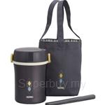 Thermos 800ml Trendy Lunch Jar with Bag - JBC-800