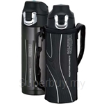 Thermos 500ml Lifestyle Sport Bottle with Pouch - FFF-500F